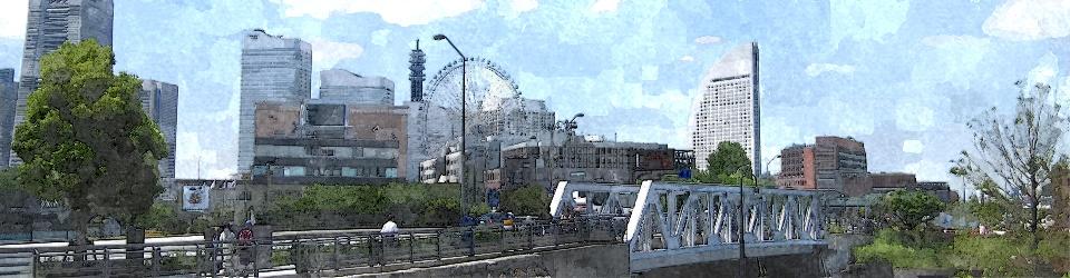 Otsuka@神奈川総合法律事務所